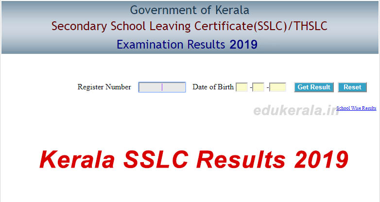 Check Now Online SSLC Result