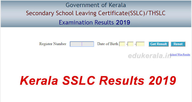 Kerala SSLC Result 2019 - Check Now Online SSLC Result