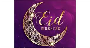 Eid Ul Fitr Quotes in English 2022