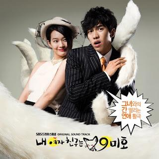 Chord : Lee Sun Hee - Fox Rain (OST. My Girlfriend is Gumiho)