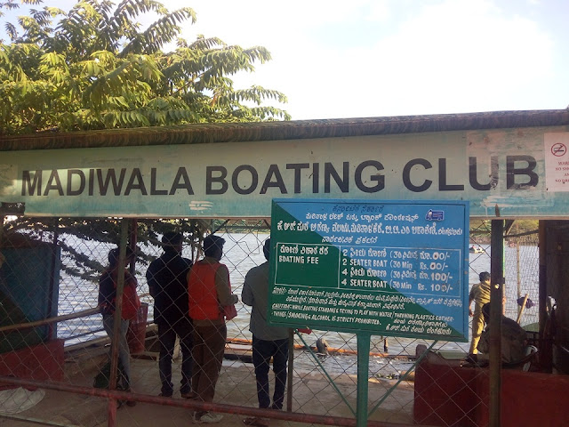 Madiwala Boating Club
