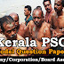 Model Question Paper Company Corporation Board Assistant - 21