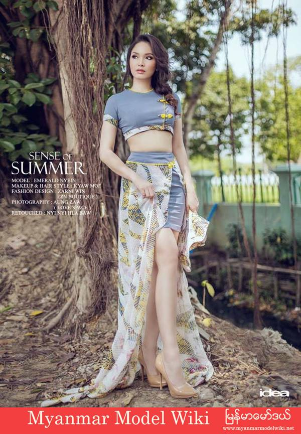 Myanmar Model Emerald Nyein In Sense Of Summer Beauty