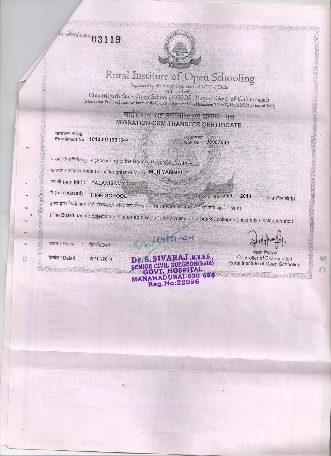 Rural institute of open schooling delhi rios receives verification letter from regional passport office coimbatore yelopaper Choice Image