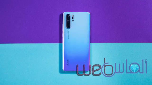 أفضل هاتف ارخص من Huawei P30 Pro وبنفس الامكانيات