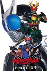 Watch Kamen Rider Agito: Project G4 Online Free on Watch32
