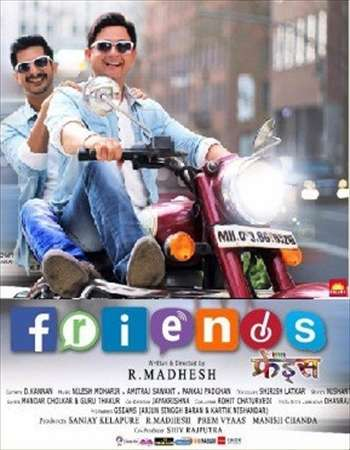 Friends 2016 Marathi 700MB DVDScr x264