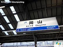 岡山+山陰地區JR路線圖