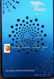 فلاشة الاصلية  فوكس الازرق  FOXY  RM 777 HD mini