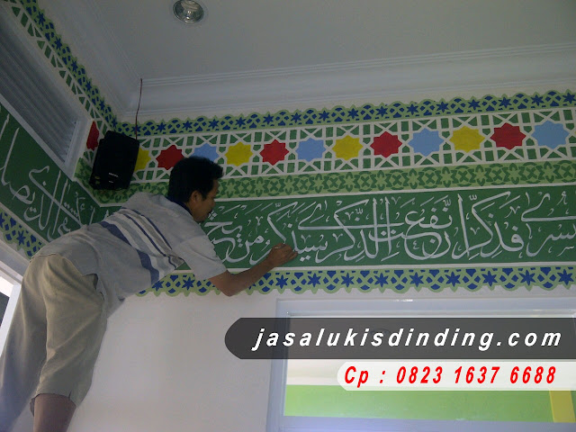 Cara Membuat Kaligrafi Di Tembok, Cara Menulis Kaligrafi Di Tembok, Membuat Kaligrafi Di Tembok, Cara Buat Kaligrafi Di Tembok, Cara Melukis Kaligrafi Di Tembok, Cara Untuk Kaligrafi Di Tembok, Cara Membuat Kaligrafi Di Tembok Masjid