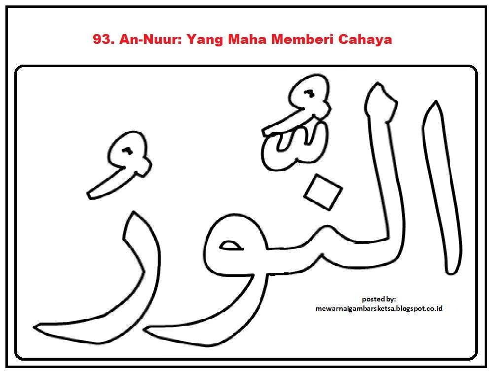 Hidup Harus Bermakna Contoh Sketsa Kaligrafi