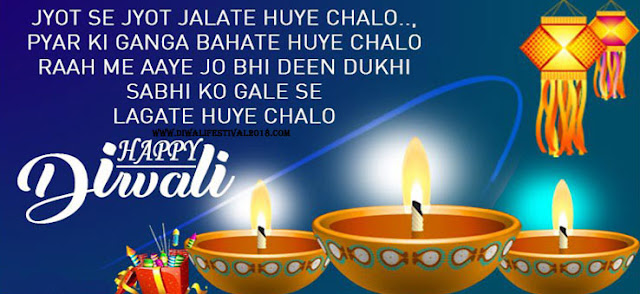 Best and Unique Happy Diwali 2018 Quotes Wishes Greetings in English