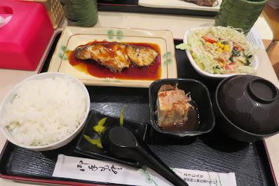Nakajima Suisan, gindara teriyaki