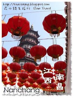 坐火車遊中國:金秋北京行程