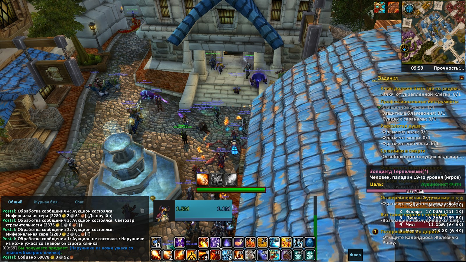 mr green sports betting