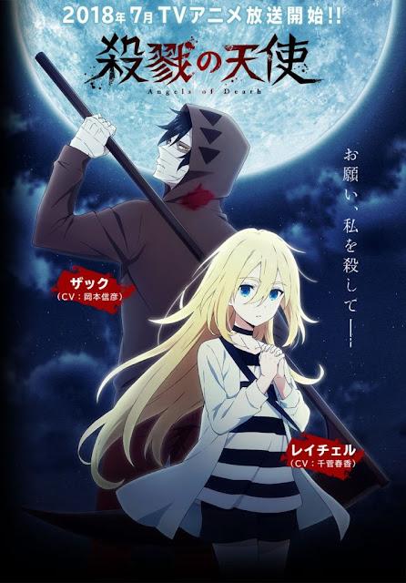 العرض الثاني لأنمي الرعب Satsuriku No Tenshi والقادم في يوليو- موقع أنمي4يو Anime4U