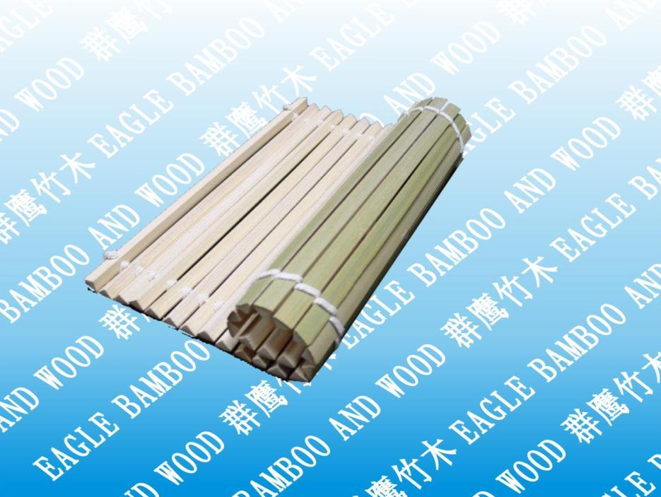Bamboo Table Mats Bamboo Valance Photo