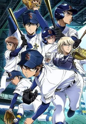 تقرير انمي Diamond no Ace: Act II