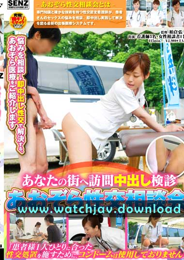JAV with Eng-sub SDDE-362