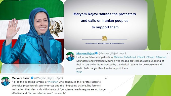 Maryam Rajavi salutes the protesters and calls on Iranian peoples, to support them