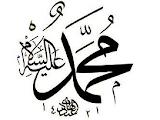 Ümmi Kelimesinin Anlamı ve Kuranda Ümmi