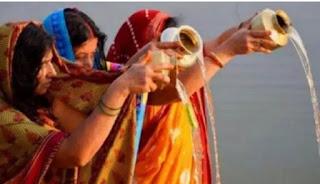 Chhath Puja Nahay Khay 2018: रविवार से शुरु हो रहा है छठ पूजा, नहाय खाय का शुभ मुहूर्त और पूजा विधि