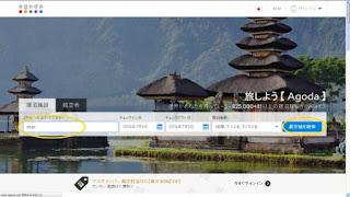 http://www.agoda.com/en-au/adge-boutique-apartment-hotel/hotel/sydney-au.html?cid=1502862
