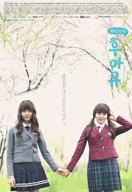 Drama Korea Sekolah terbaru 2019