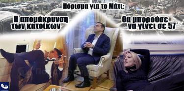 Η καρέκλα και η τσίπα...
