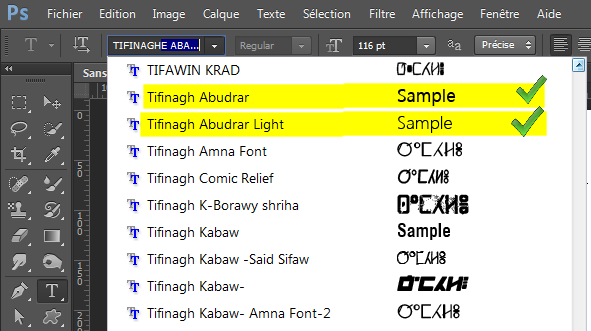 tifinagh photoshop