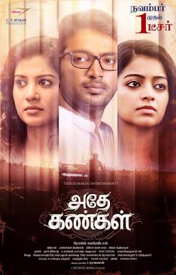 Adhe Kangal (2017) Sinhala Sub