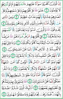 Asbabun Nuzul Surat Al-Baqarah Ayat 14