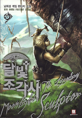 Manhwa The Legendary Moonlight Sculptor Bahasa Indonesia