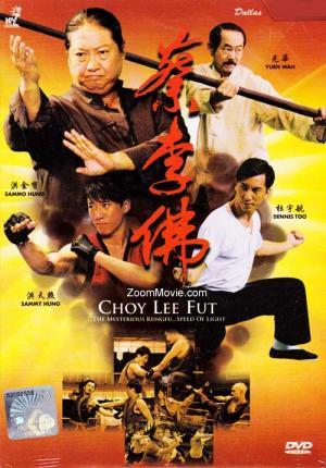 Lò Võ Trung Hoa | Choy ...