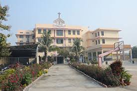 St. Antony's Inter College