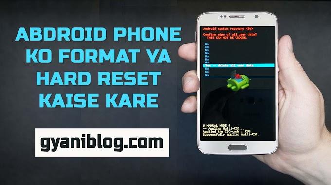 Apne Android Mobile Ko Format Ya Hard Reset Kaise Kare