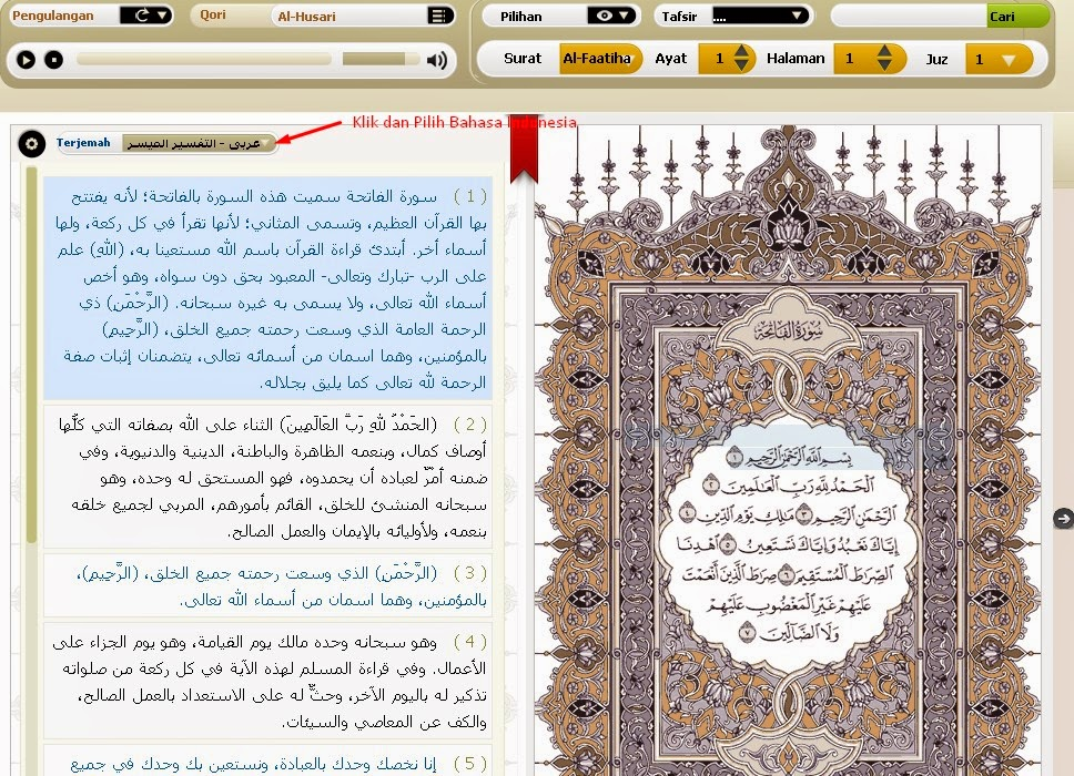 Download Software Alqur'an Digital Pakai Suara