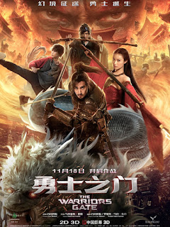 The Warrior's Gate ( 2016 )