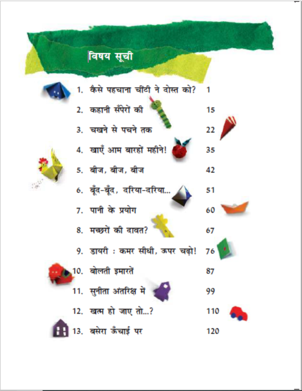 NCERT Science Class-5 : Hindi PDF Book