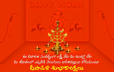 Happy Deepavali Wishes Pictures