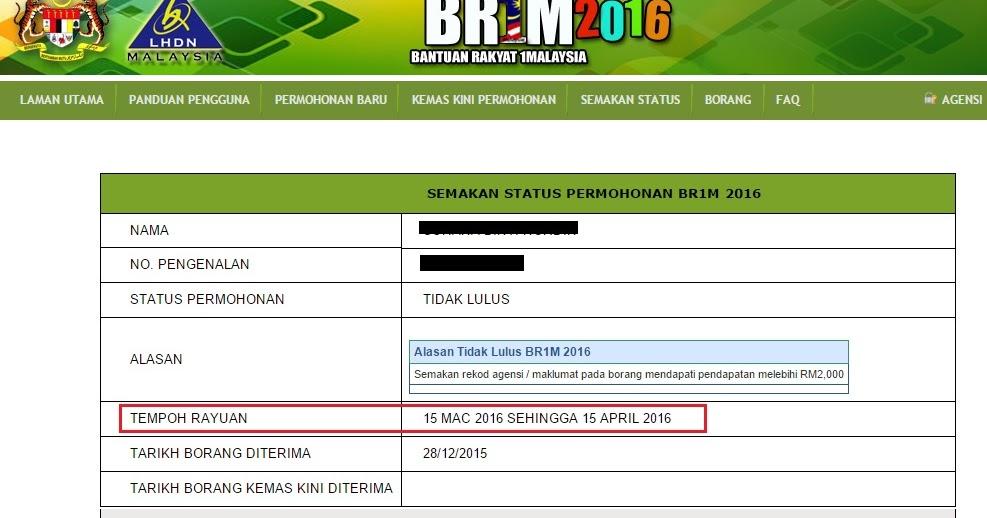 Semakan Online Br1m Status Permohonan Bantuan Rakyat Rm500 Br1m Web