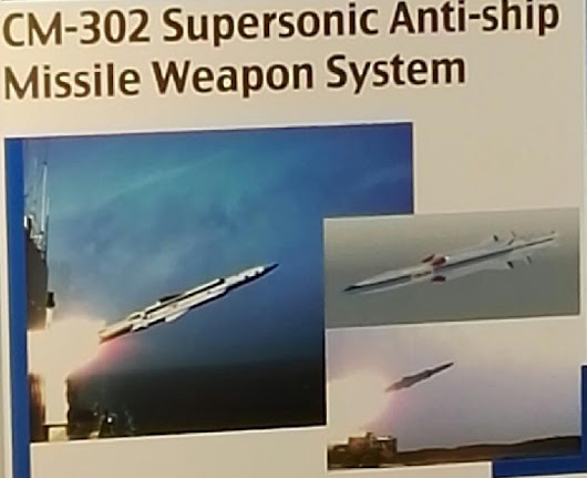 Chinese CM-302 Supersonic Anti-Ship Cruise Missile