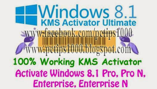 window 8.1 pro product key crack