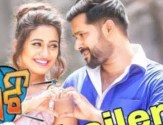 Mal Mahu Jiban Mati Odia Movie Cast, Crews, Release Date, Songs, Poster, HD Videos, Info, Reviews