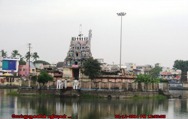 Tiruvarur Temple Pond