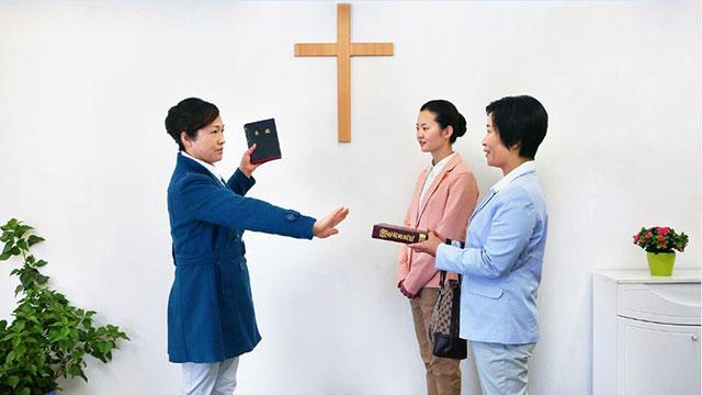 東方閃電|全能神教會|聖經