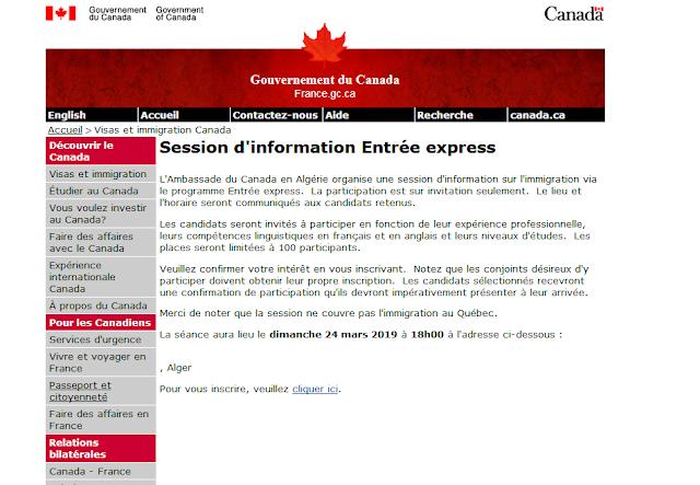 سفارة كندا بالجزئر تنظم يوم حول الهجرة