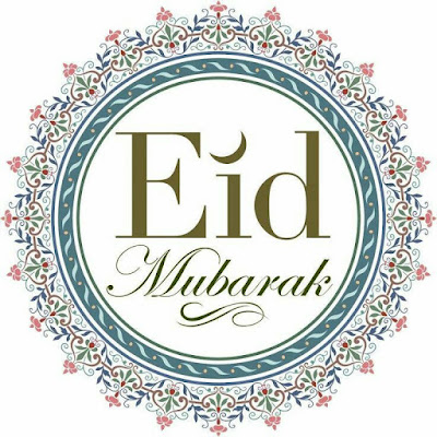 eid mubarak beautiful wish cards, message and blessing quotes 14