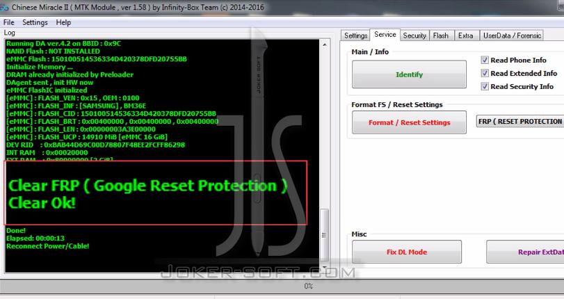 X606 Da File Download