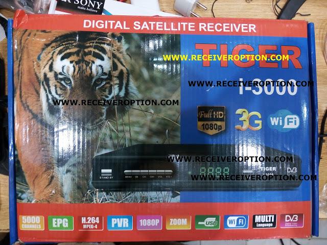 TIGER i-3000 HD RECEIVER POWERVU KEY FIXED NEW SOFTWARE